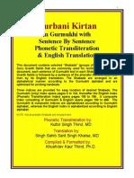 Gurbani Kirtan With English TranslGurbani Kirtan in Gurmukhi with Sentence By Sentence Phonetic Transliteration & English Translation