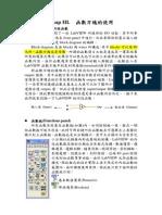 Labview3_函數方塊的使用J2010