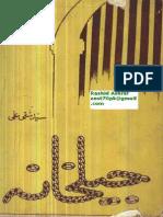 Jail Khana Syed Naqi Ali Lahore 1954