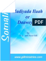 Hadiyada Ilaah ee  Daaweynta