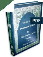 The Life of Iimam Muhammad Ibn Ali Al Baqir