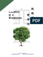 Evolution of a Translation