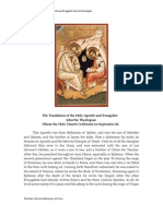 Translation of John the Theologian