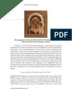 08 Theotokos of Kazan