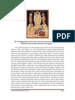 06 Transfiguration of Christ