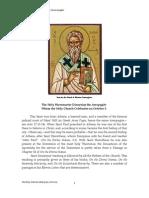 03 Dionysius the Aeropagite (1)