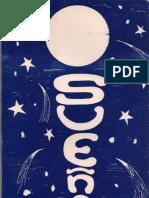 SUEÑOS, Carátula del libro