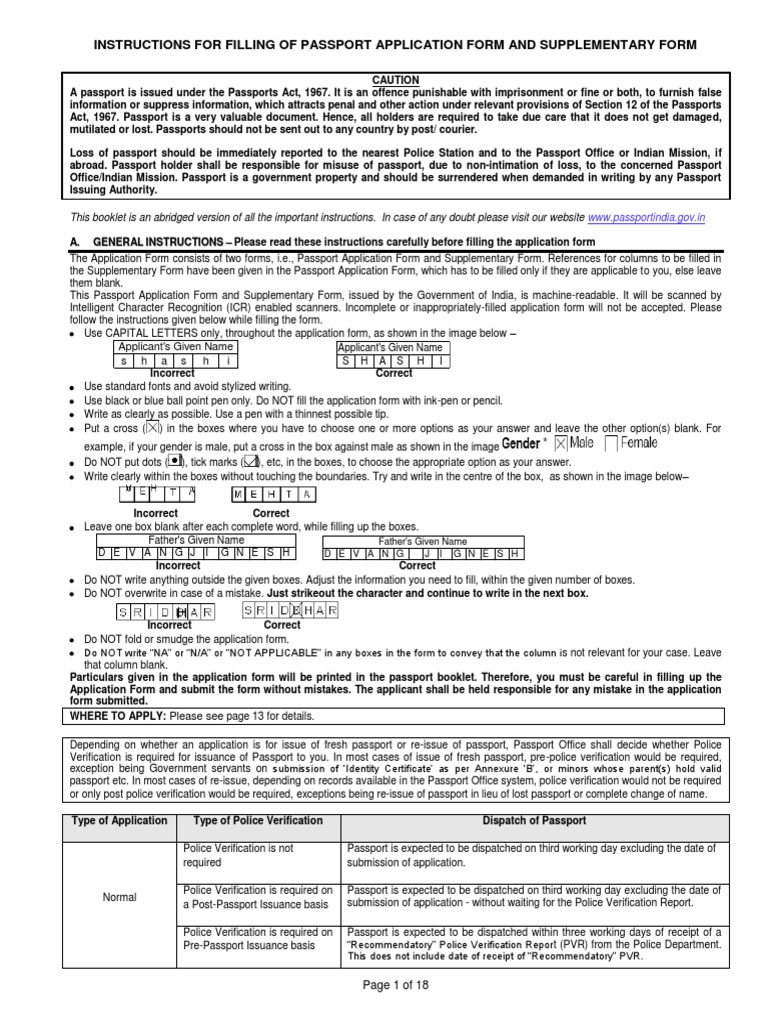 Passport Instructions Passport Birth Certificate
