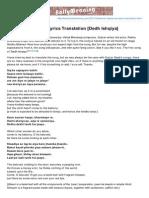 Bollymeaning.com-Hamari Atariya Pe Lyrics Translation Dedh Ishqiya