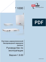 WinLink 1000 User Manual Russian