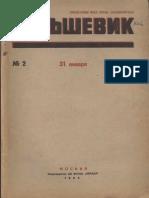 Большевик 31 янв. 1934