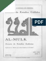 Al-Mulk_n3_1963