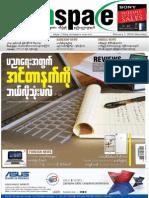TechSpace Journal Vol 2, Issue 44