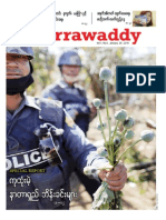 The Irrawaddy Vol 1, No 4