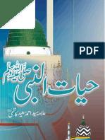 Hayat un Nabi صلی اللہ علیہ وسلم (Urdu Islamic Book)