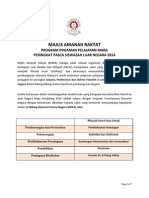 Syarat Kelayakan Program Pascasiswazah 2014