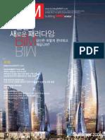 The Bim Issue1