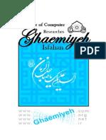 The Context of Mafatih
