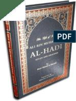 The Life of Imam Ali Bin Muhammad Al Hadi