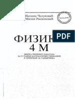 FIZIKA 4M - Natasa Calukovic i Milan Raspopovic