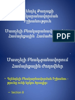 2014 Affordable Housing Forum-Armenian