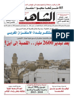 Journal ECHAHED Du 30.01.2014