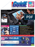 Net Guide Journal Vol 3 No 21