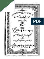 Muhavarat e Farsi
