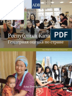 Country Gender Assessment