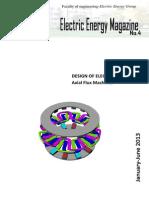 SMC Design