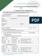 teachers application