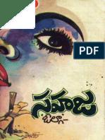 Ramayana Vishavruksham Book Pdf