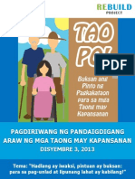 IDPD 2013