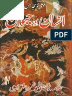 Allama Zameer Akhtar Naqvi - Insan Aur Haywan