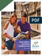English Language Brochure -Russian