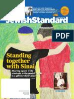 New Jersey Jewish Standard, January 31, 2014