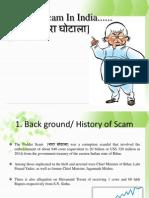 Fodder Scam in India