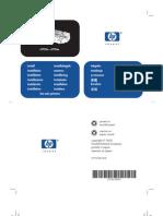 LJ 4600 Fuser Installation Guide