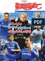 Sport View Journal Vol 3 No 5