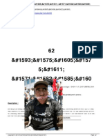article_a620.pdf