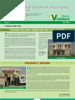 VISHWAS Newsletter July 2008