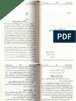 Shān-e-Ĥabīb-al-Bāri min rawayāt-al-Bukhāri-part-3 (high quality)