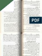 Shān-e-Ĥabīb-al-Bāri min rawayāt-al-Bukhāri-part-4 (high quality)