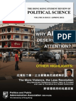 The Hong Kong Student Review of Political Science Spring 2013 (1)