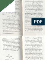 Shān-e-Ĥabīb-al-Bāri min rawayāt-al-Bukhāri-part-2 (high quality)