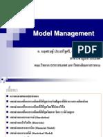 Chapter4 Model Management