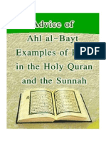 Advice of Ahl Al-Bayt Examples of Piety in the Holy Quran and the Sunnah