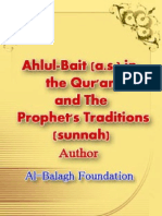 Ahlul Bait a s in the Quran and the Prophets Traditions Sunnah