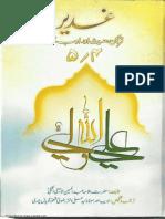 Ghadeer 04-05 of 11