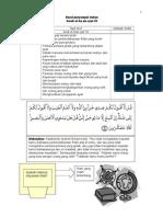 Rasul Penyampai Wahyu Surah Al-Anam Ayat 50 (1)